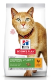 Hill's Science Plan Youthful Vitality сухой корм для кошек старше 7 лет с курицей и рисом 1,5 кг