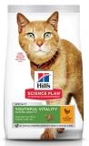 Hill's Science Plan Youthful Vitality сухой корм для кошек старше 7 лет с курицей и рисом 300 г