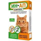 Ин-Ап Капли от блох и клещей для кошек и котят