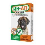 Ин-Ап Капли от блох и клещей для собак 30-50 кг