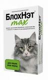 Капли Блох Нэт Max на холку для кошек 1мл