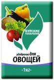 Удобрение для овощей 1кг
