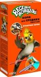 Веселый попугай Отборное зерно для средних попугаев 450 г