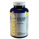 Marimix Маримикс с витаминами 50шт