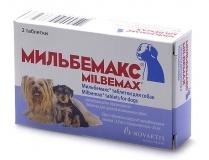 Мильбемакс для щенков и маленьких собак 2 табл.