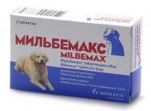 Мильбемакс для крупных собак 2 табл.