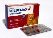 Мильбемакс таблетки для кошек от 2 до 8 кг, уп. 2 таб.