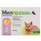 Милпразон для кошек до 2кг и котят 2х4мг