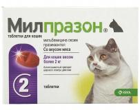 Милпразон для кошек более 2кг 2х16мг