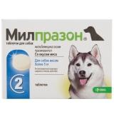 Милпразон для собак более 5кг 2х12,5мг