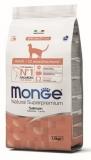 Monge Cat сухой корм для взрослых кошек с лососем 1,5 кг