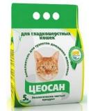 Цеосан для гладкошерстных кошек 5л