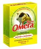 Витамины для грызунов Омега-3 с биотином