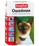 Ошейник Beaphar от блох для кошек