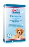 Пеленки Зооняня Комфорт 60х90 (5 шт)