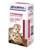 Празител таблетки для кошек и котят суспензия 15мл