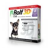 Ошейник Rolf Club 3D от блох и клещей для щенков