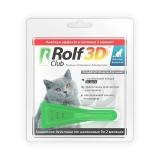 Rolf Club 3D Капли от клещей и блох для кошек более 4кг