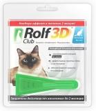Rolf Club 3D Капли от клещей и блох для кошек до 4кг