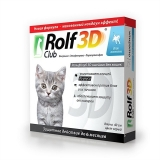 Ошейник Rolf Club 3D от блох и клещей для котят