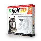 Ошейник Rolf Club 3D от блох и клещей для собак средних пород