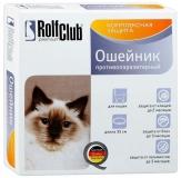 Rolf Club ошейник от наружных и внутренних паразитов для кошек