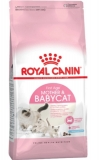 Royal Canin  BabyCat 2кг