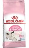 Royal Canin  BabyCat 400гр