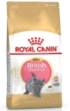 Royal Canin British Shorthair Kitten 2кг