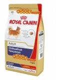 Royal Canin Chihuahua 500+500 гр