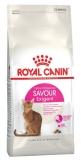 Royal Canin Exigent Savoir Sensation 2кг