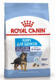 Royal Canin Maxi Puppy 15кг