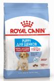 Royal Canin Medium Puppy 14кг