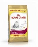 Royal Canin Persian Adult 400+400 гр