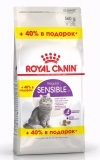 Royal Canin Sensible 400+160 гр