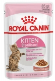 Royal Canin Sterilised Kitten для стерилизованных котят в желе 85г