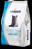 SIRIUSСухой полнорационный корм для котят 1,5 кг