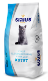 SIRIUSСухой полнорационный корм для котят 10 кг