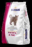 SIRIUS Сухой полнорационный корм для кошек Лосось и рис 400 г