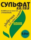 Удобрение Сульфат калия очищенный 0,9кг