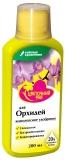Удобрение Цветочный рай для орхидей 200мл