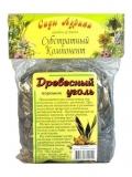 Уголь древесный Сады Аурики порошок  0,5л
