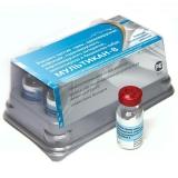 Вакцина Мультикан-8 1доза