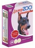 Витамины Доктор Zoo для собак cо вкусом говядины 90табл
