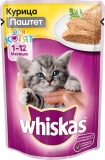 Whiskas для котят паштет с курицей