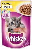 Whiskas для котят рагу с курицей 85г