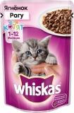Whiskas для котят рагу с ягненком 85г