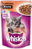 Whiskas для котят желе с телятиной 85г