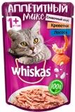 Whiskas сливочный соус, креветки, лосось 85г