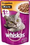 Whiskas желе с индейкой 85г